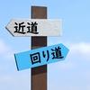 日本法人名義での海外証券口座開設