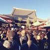 あけましておめでとうございます。浅草寺に初詣に行ってまいりました。