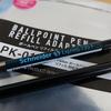 ボールペン リフィルアダプター PK-01 パーカータイプを購入し、高コスパで書き心地の良いリフィルを使う