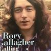 アイルランドが生んだ伝説のギタリスト、ロリー・ギャラガーの『Calling Card』