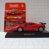 (レビュー)京商ミニカー フェラーリミニカーコレクション9  458 Italia GT2