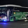 京都・大阪・神戸~熊本「サンライズ号」(近鉄バス・九州産交バス)