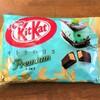 #3 【ネスレ】キットカット オトナの甘さプレミアムミント