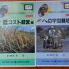 への字稲作DVD