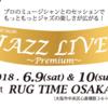 LAZZ LIVE!〜Premium〜開催中🌱