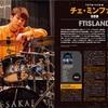 Rhythm & Drums magazine ミンファン インタビュー