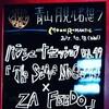 The Steve McQueens × ZA FEEDO パラシュートセッション@月見ル君想フ