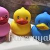 【生後10か月】お風呂で遊べるアヒルのおもちゃに大興奮!!!