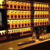 ダブリンのウイスキー蒸留所&博物館を3か所梯子した話