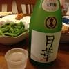 月華 大吟醸(千葉県 吉崎酒造)