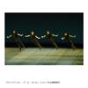 ☆ 11/3(金・祝) 牧阿佐美バレヱ団特別公演「躍動」およびメゾン祝日特別レッスンのご案内♪