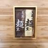 有楽製菓(ユーラク)