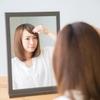 湿気で前髪がいうことをきかない朝の気分が1日を左右する?