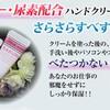 【コレールブルー ハンドクリーム】乾燥肌 秋冬の手荒れ対策に! その他、ハンドケアに関する5つの情報!!