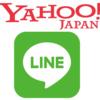 Yahoo!とLINE経営統合のポイントは「若者」と「少子化」