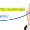 【 完全版 】決算書の読み方 | 5つの利益の基礎の基礎