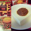 オリエンタル の『 台湾カレーミンチ 』を豆腐にかけてみました。