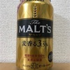 SUNTORY The MALT'S 麦香る3.5%
