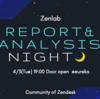 Zenlab (Zendeskユーザー勉強会) レポート / 分析Night 参加レポート