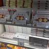 新大阪駅のおすすめのお土産 3選 美味しいし日持ちするやつ