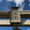 デジャブで勧請かよ⁉︎ 鳩の原八幡宮‼︎