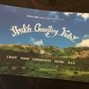 Ibuki country fairに出展しますー!