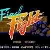 【ゲーム】FFと言えば『ファイナルファイト』に決まってんだろぉッッッ!(SFC、VC)