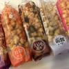 北海道土産を東京で買うの巻⑤北菓楼『開拓おかき』こそ百貨店催事へいく一番の理由です!