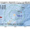 2017年07月23日 08時59分 奄美大島北東沖でM3.0の地震