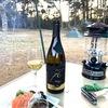 キャンプでワイン 南アフリカワインが美味しすぎる。