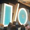 Google I/O 2015 に参加してきました