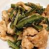 オイスターソースがポイント。ゴーヤと鶏むね肉の青椒肉絲風でゴーヤの大量消費♪