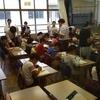 小平市教科等研究会