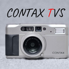 『 CONTAX  TVS 』をレビュー!