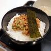 納豆定食の食し方