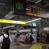 新幹線、止まってるってよ →セーフ!