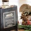 バルサミコ酢とは?|原料、使い道、代用方法、選び方、賞味期限などを徹底解説