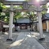 弓削(ゆげ)神社