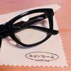 ストラディバリ、フェラーリも認めた品質!メガネ・レンズ・楽器拭きに最適、天然スーパークロス「キョンセーム」