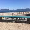 『大久野島』うさぎの島へ同行【おっさんレンタル活動日記】
