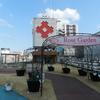 2012/03/13 小倉井筒屋屋上バラ園に行ってみた。