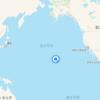 ハワイでテロの可能性は?