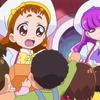 キラキラ☆プリキュアアラモード 第9話 キラパティがあなたの恋、叶えます! 感想