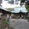 源平の人々に出会う旅 第8回「神奈川県・石橋山の戦い」