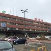 釧路駅と白糠駅 北海道放浪の旅 12日目⑦