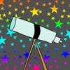 お題絵日記『祖父に買ってもらった天体望遠鏡』