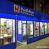 「Hマート」ニューヨークで日本の食材も手に入る便利な韓国系スーパー【NYお役立ち情報】