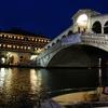 イタリア・ベネチアで女一人ご飯をして思ったこと。