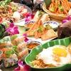 【オススメ5店】静岡駅周辺・葵区・駿河区(静岡)にあるアジア料理が人気のお店