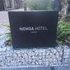 NOHGA HOTELのおしゃれモーニングビュッフェ@上野